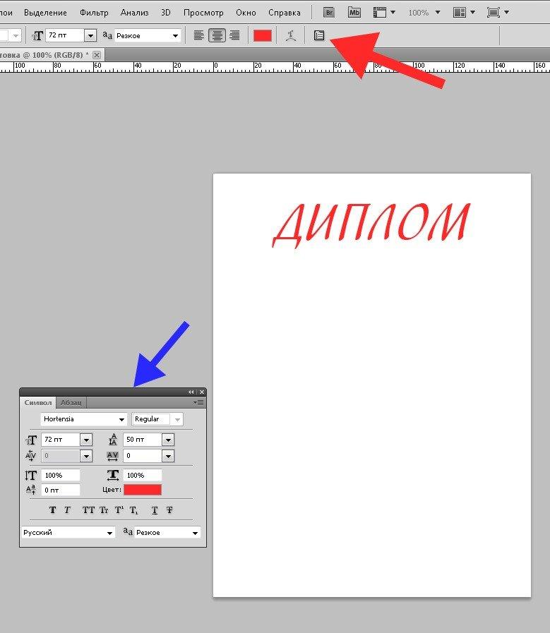 Виртуальный клуб art Блог Как создать диплом  Почему именно с такими Потому что программа загрузчик на сайте ru все равно уменьшит изображение до 600 пикселей по длинной стороне
