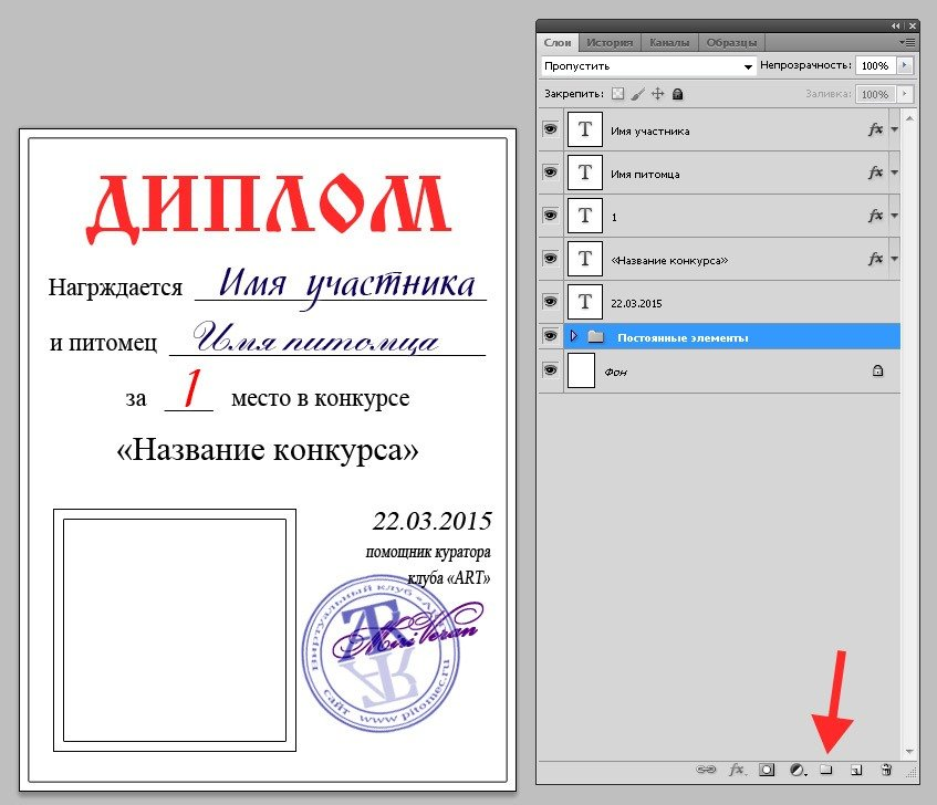 """Виртуальный клуб """"ART"""" / Блог / Как создать диплом."""